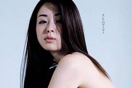 【乳首あり】グラドル祥子、最新ヌードグラビア!アナルを見られる恥ずかしい姿まで!
