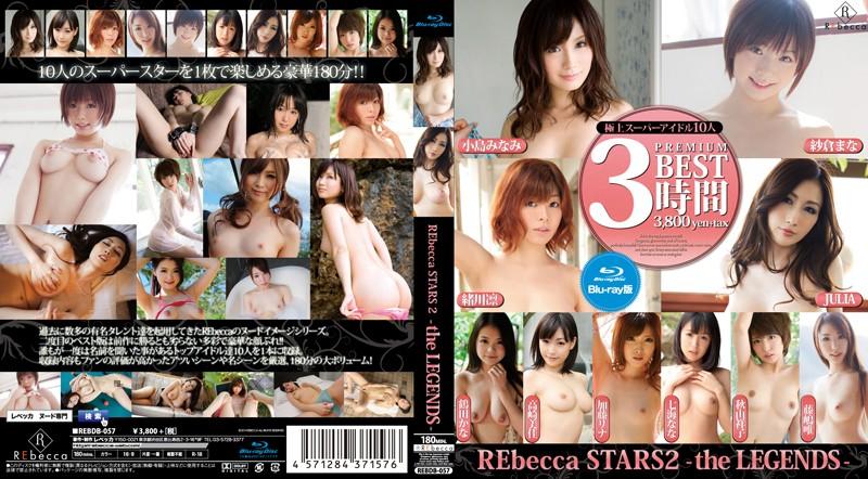 REbecca STARS2-the LEGENDS-