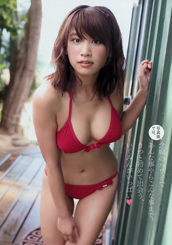 久松郁実 画像 24