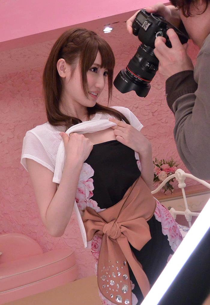 愛沢かりん 無修正 AV 画像 15