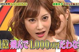 【驚愕】トップAV女優、明日花キララさんの貯金額wwwwwww
