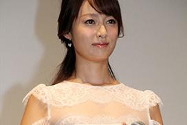 深田恭子(33)透け透けおっぱいwww2ch「胸元パックリwww」「大胆過ぎwww」
