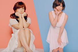 乙女フラペチーノ(小島みなみ・紗倉まな)の新曲「私ほとんどスカイフィッシュ」MV公開