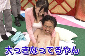 浜崎真緒ちゃんの垂れ乳とピンク色の巨乳輪の合わせコンボがエロ過ぎてヌケルw