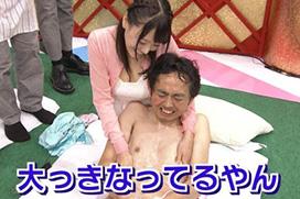 AV女優・浜崎真緒がテレビでアンガールズを勃起させる