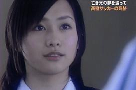 AV女優白石茉莉奈さんのタレント時代wwwwwwww