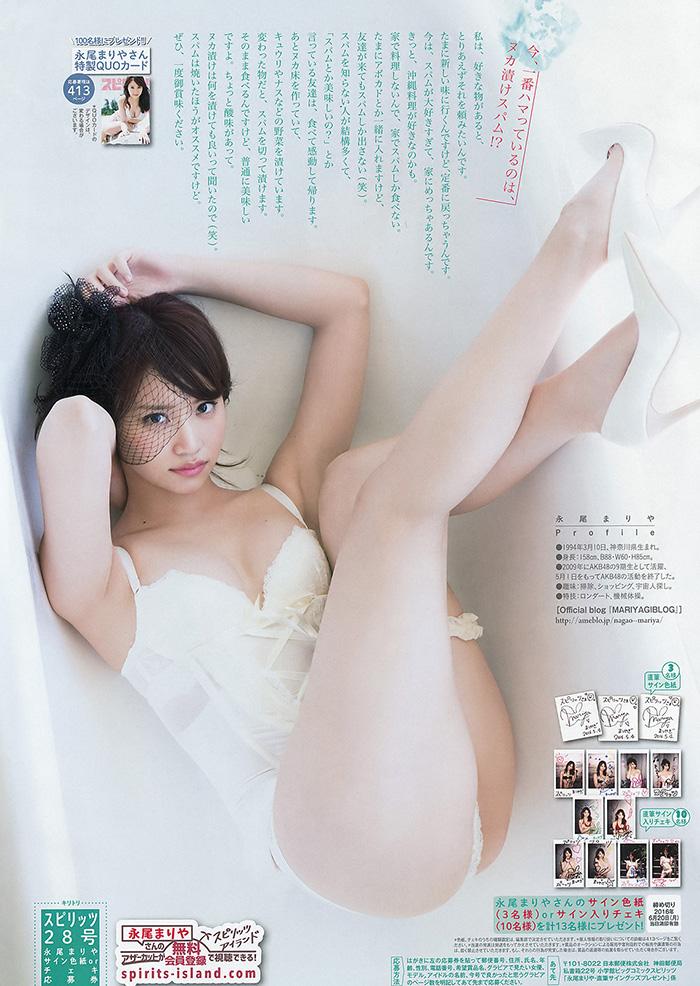 永尾まりや 画像 6