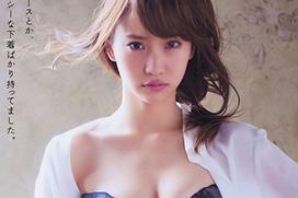 永尾まりや、AKB卒業後に男とキスする番組に出演!「芝居じゃなくてバラエティw」「卒業メンバーの仕事こんなのばかり」