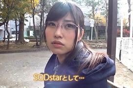 市川まさみ、SOD社員から専属AV女優にジョブチェンジ!やっと全裸姿が見れる!【エロ画像43枚】