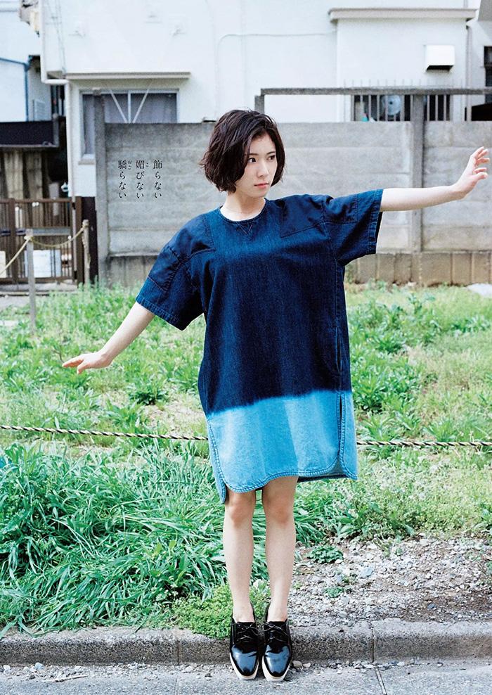 松岡茉優 画像 3