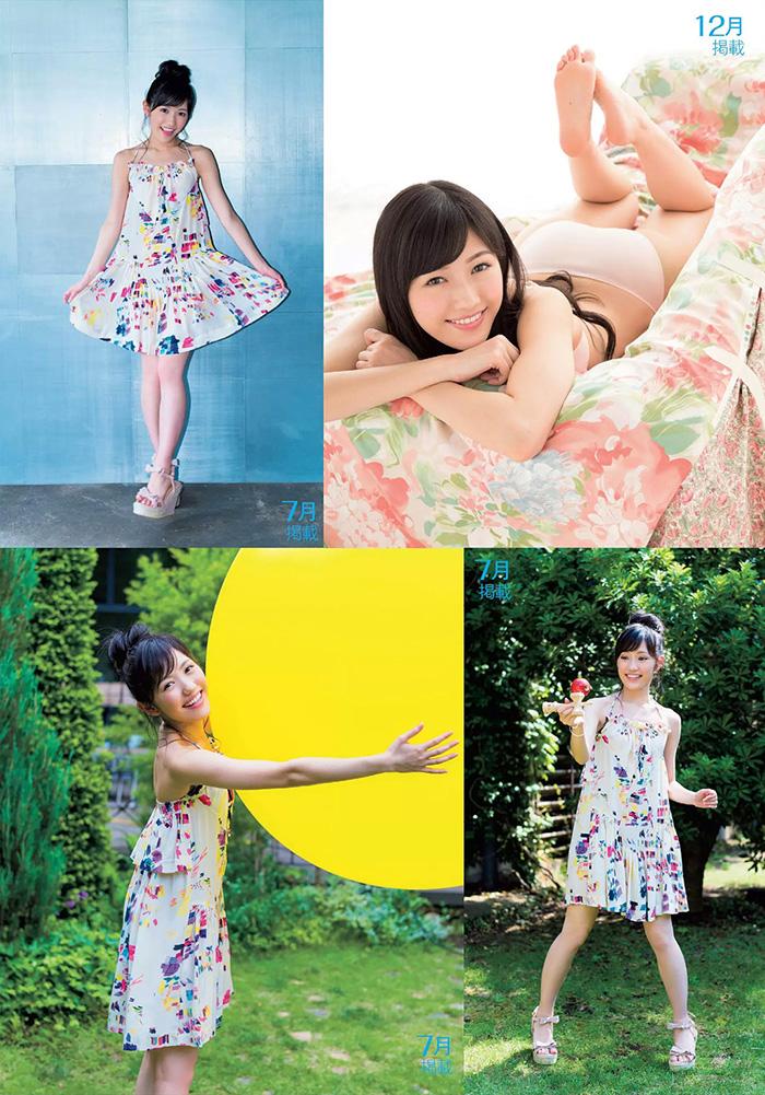 渡辺麻友 画像 4