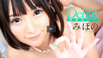 みほの Debut Vol.26 ~みほの復活!完全密着ドキュメント!~