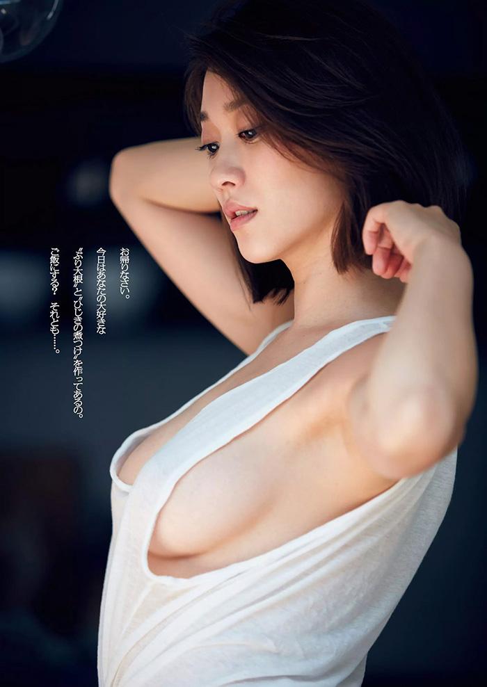 原幹恵 画像 3