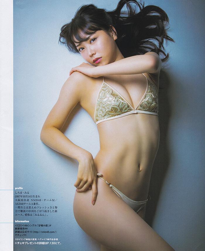 白間美瑠 画像 9