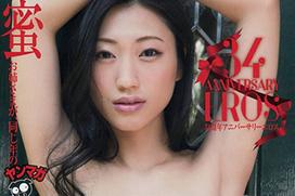 相変わらず乳首をサービスしまくる壇蜜姐さんの最新グラビア画像×7