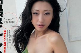 壇蜜姉さんが超ギリギリショットでパイパン公開! 画像×48
