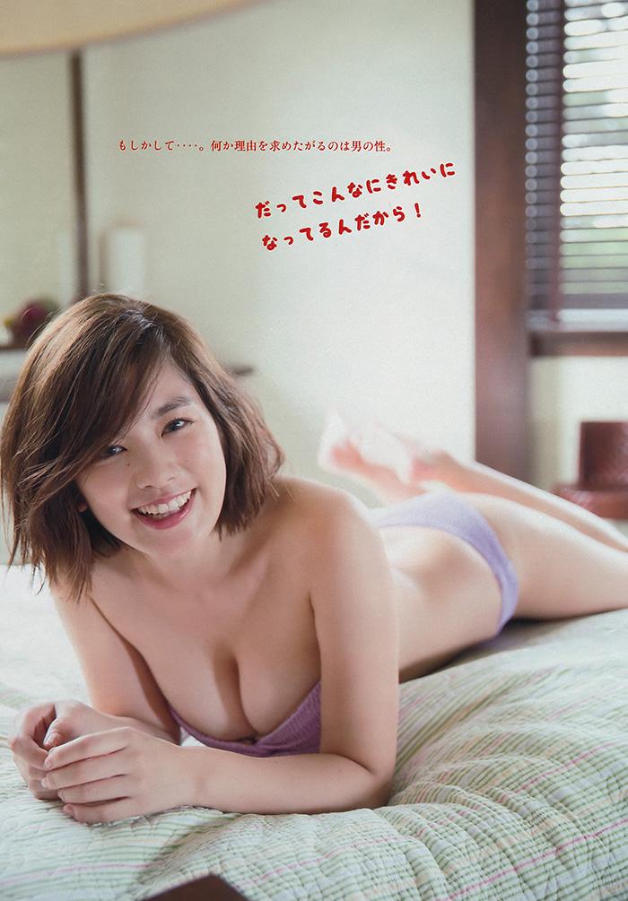 筧美和子 画像 5