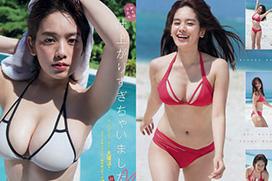 筧美和子(21) 肉体改造で仕上がった爆乳&神くびれ。画像×6