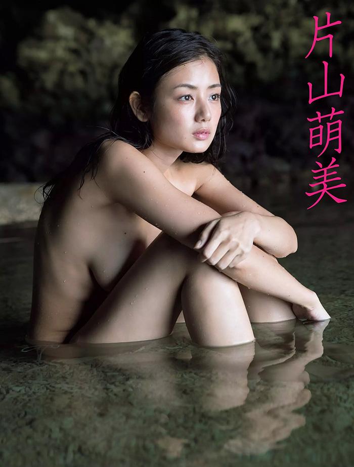 片山萌美 画像 6