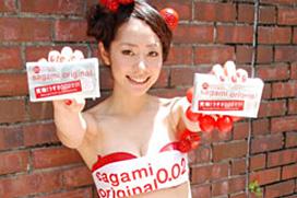 『「サガミオリジナル」の宣伝大使にあの女子アナではなく谷桃子』