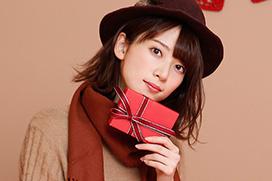 乃木坂46橋本奈々未 全国模試1位のバレンタイン画像が可愛い