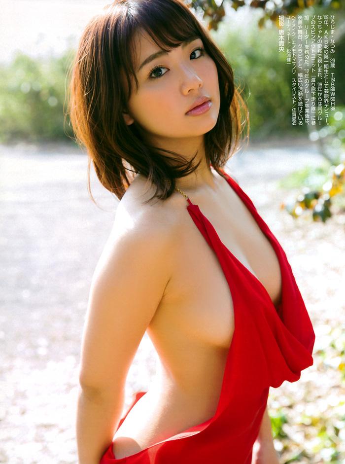 平嶋夏海 画像 5