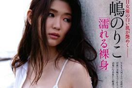 【ヌード画像】木嶋のりこの最新へアヌード、マン毛ぼーぼー…これが大河ドラマ出演女優のアソコ…