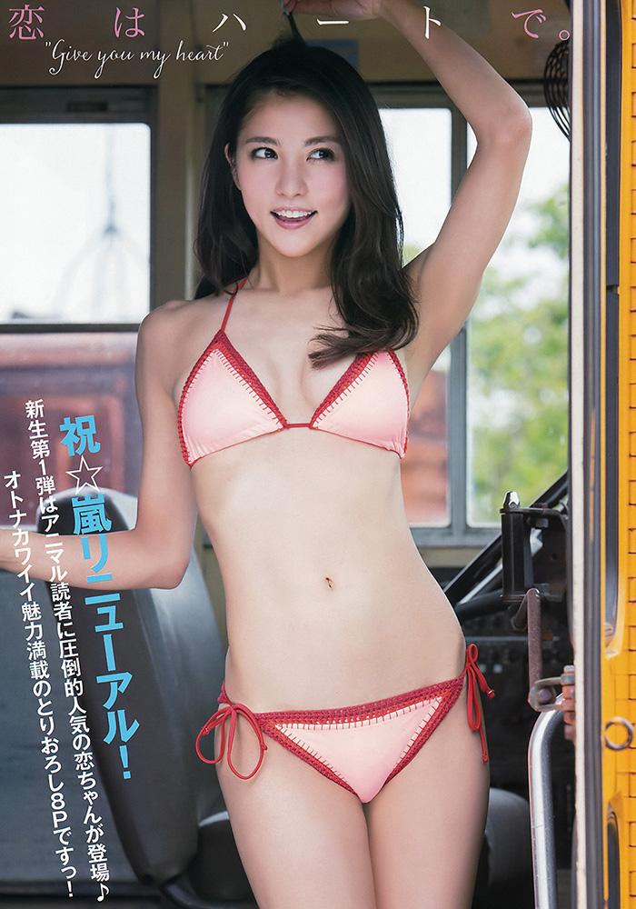 石川恋 画像 3