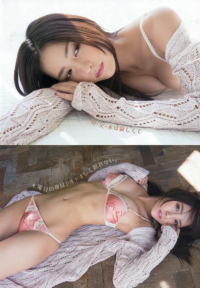 石川恋 画像 4