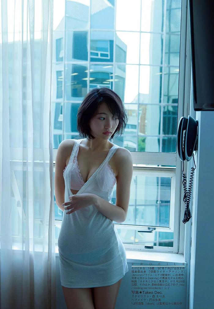 武田玲奈 画像 20
