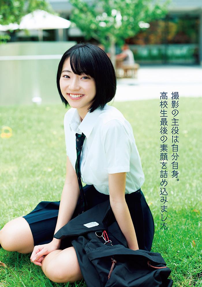 武田玲奈 画像 23