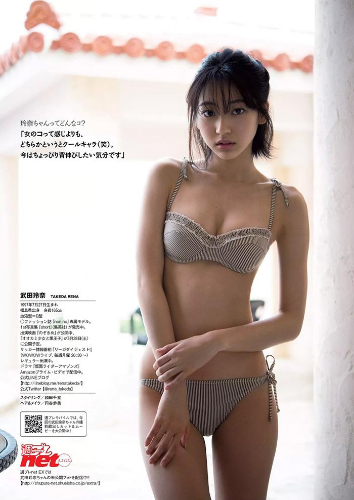武田玲奈 画像 3