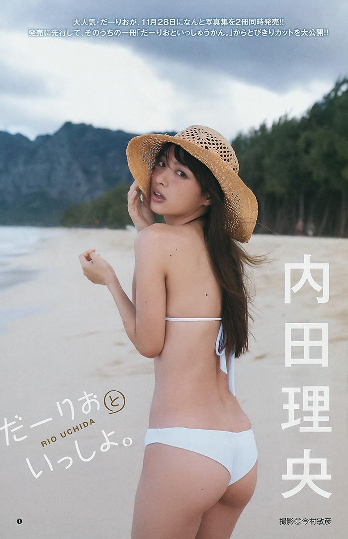 内田理央 画像 1