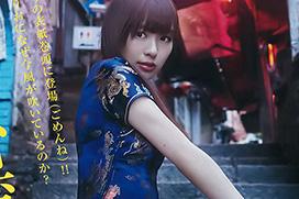 内田理央 チャイナドレスで美尻&美脚を披露。ハミ尻に興奮♪ #エロ画像 30枚