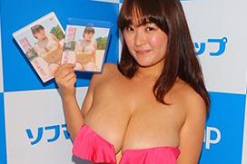 柳瀬早紀がソフマップで圧倒的な乳房を見せる part8