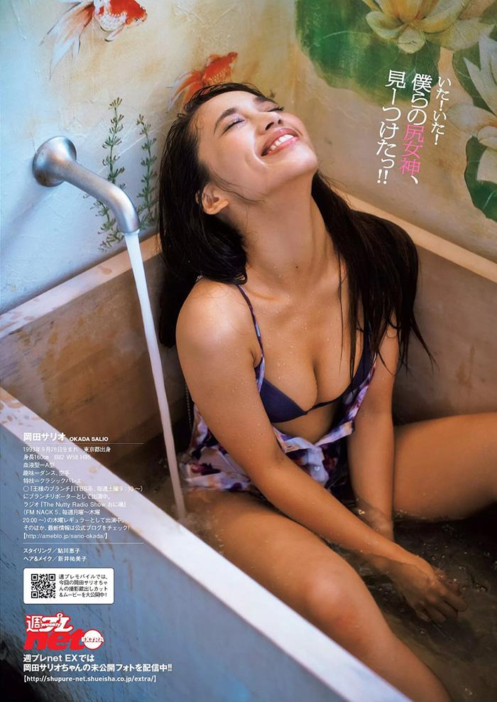 岡田サリオ 画像 6
