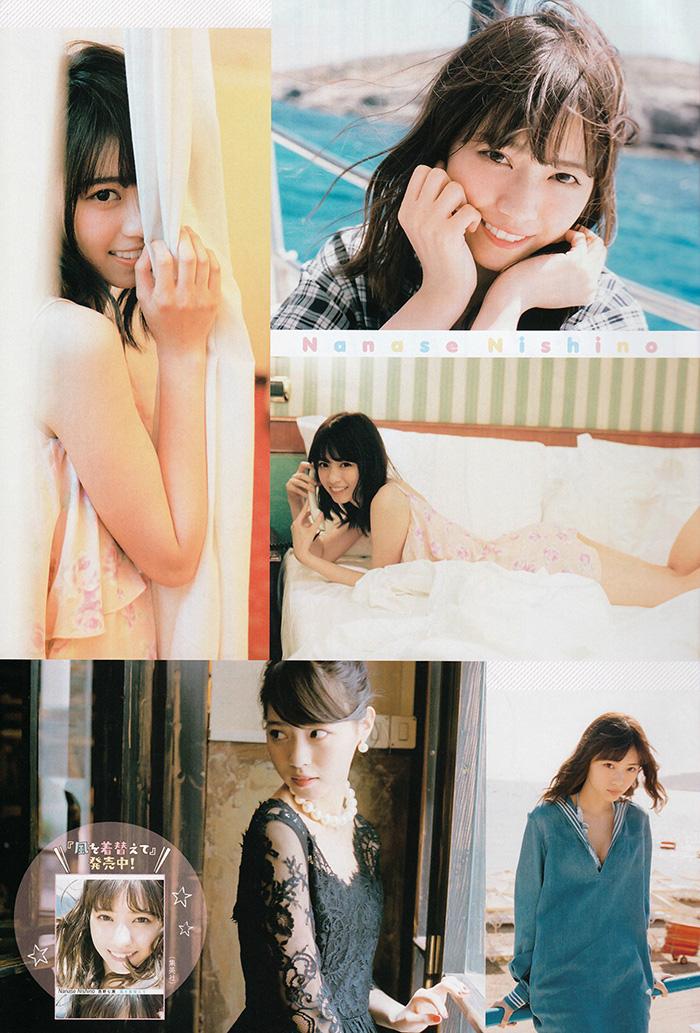 西野七瀬 画像 11