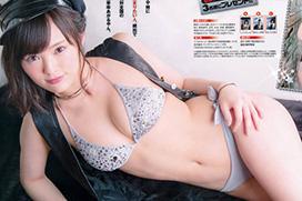 NMBさや姉(22)のセクシーポリス衣装がエロ過ぎwwwww画像×33