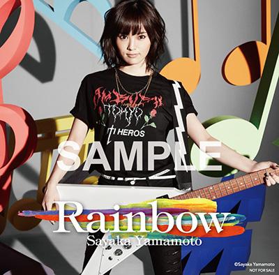 山本彩/1st ALBUM「Rainbow」