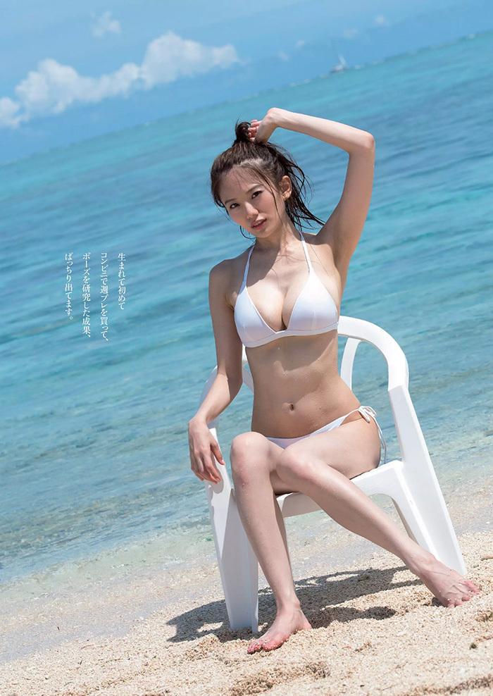 伊東紗冶子 画像 12