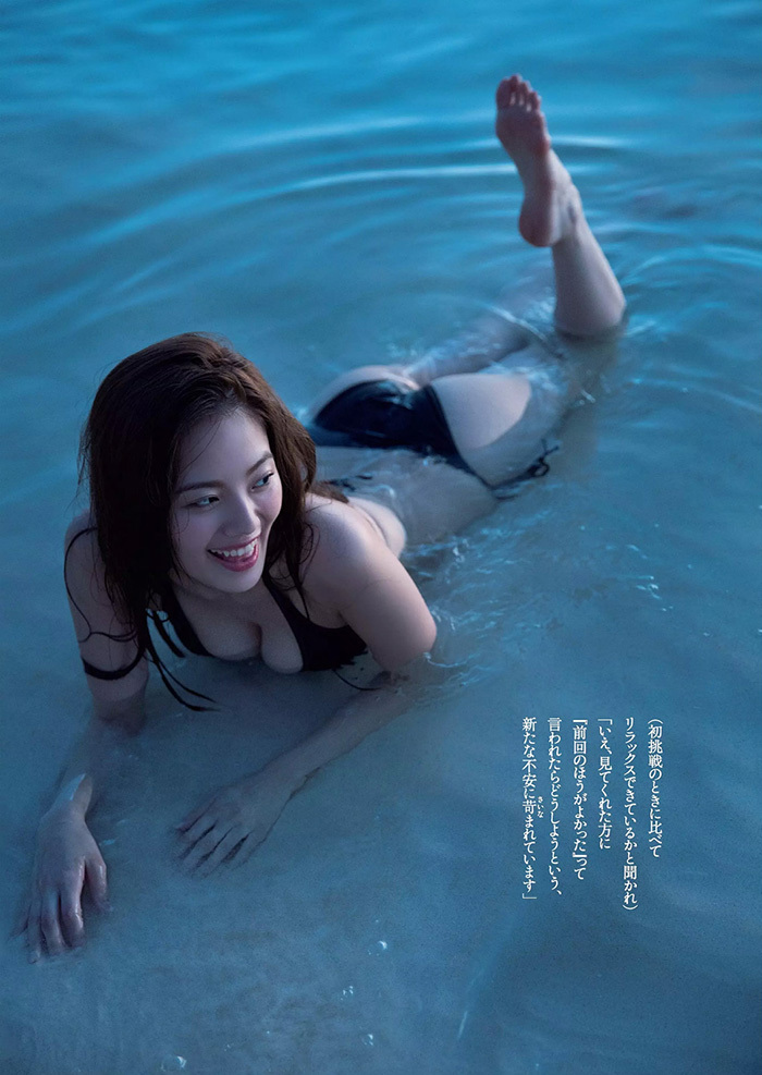 伊東紗冶子 画像 5