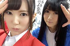 SODで波多野結衣・大槻ひびき司会の豪華共演作!