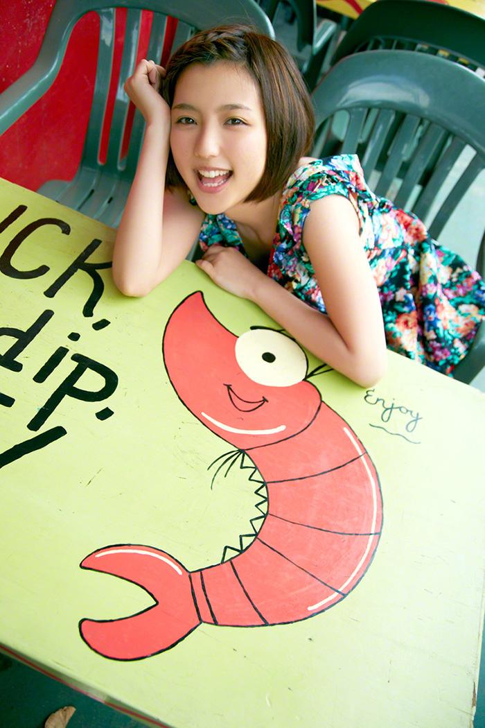 可愛い女の子 ハニカミ画像 20