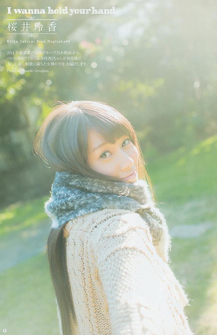 可愛い女の子 ハニカミ画像 60