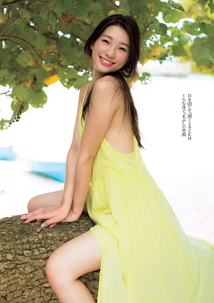 可愛い女の子 ハニカミ画像 73