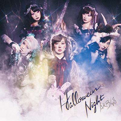 AKB48/ハロウィン・ナイト