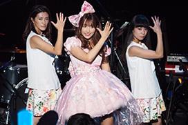 三上悠亜が11月にソロ歌手デビュー!堀ちえみの「リ・ボ・ン」をカバー