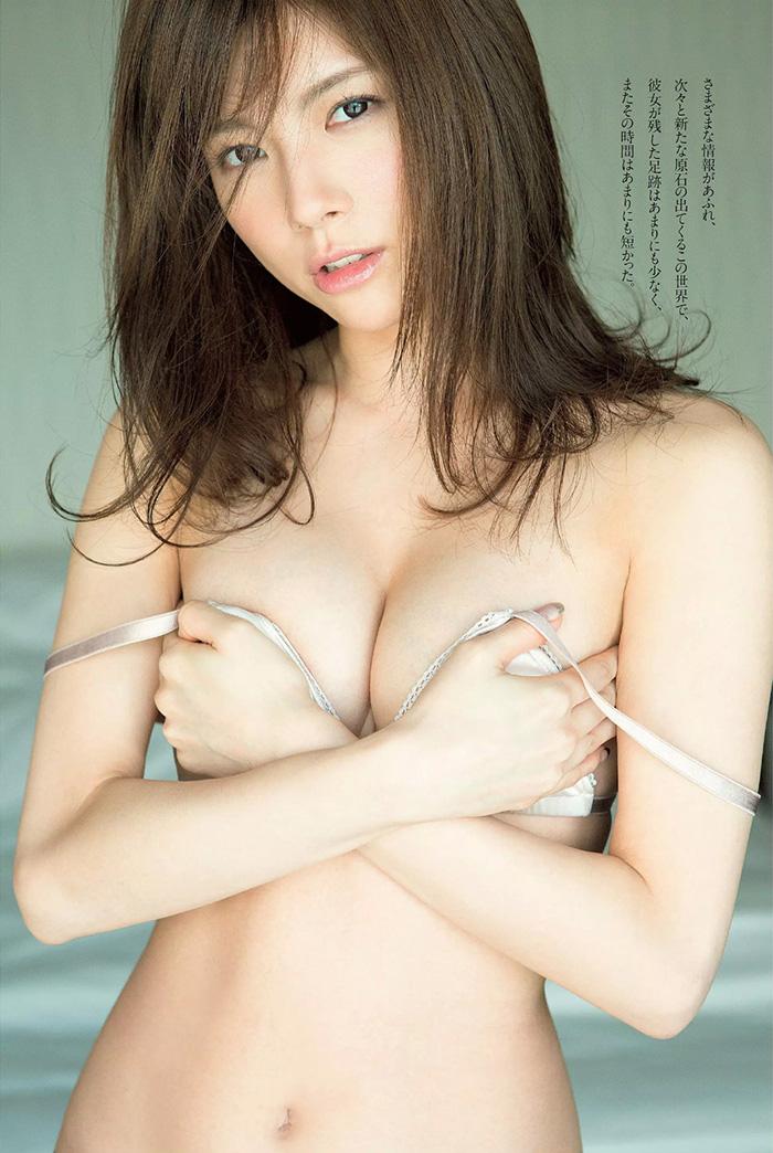 松川佑依子 画像 5