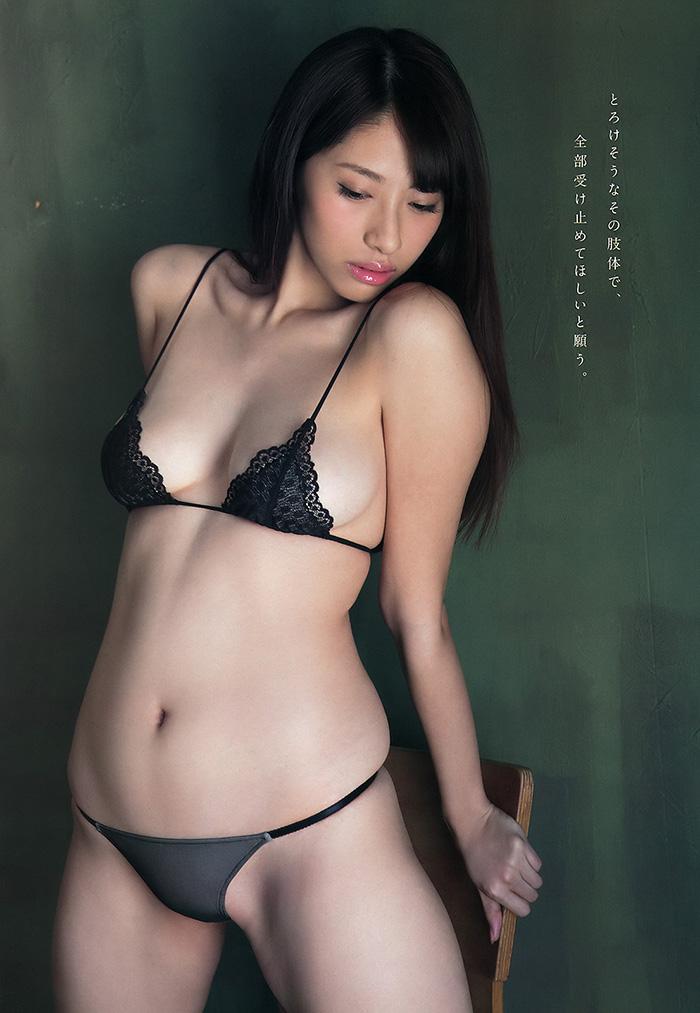 染谷有香 画像 68