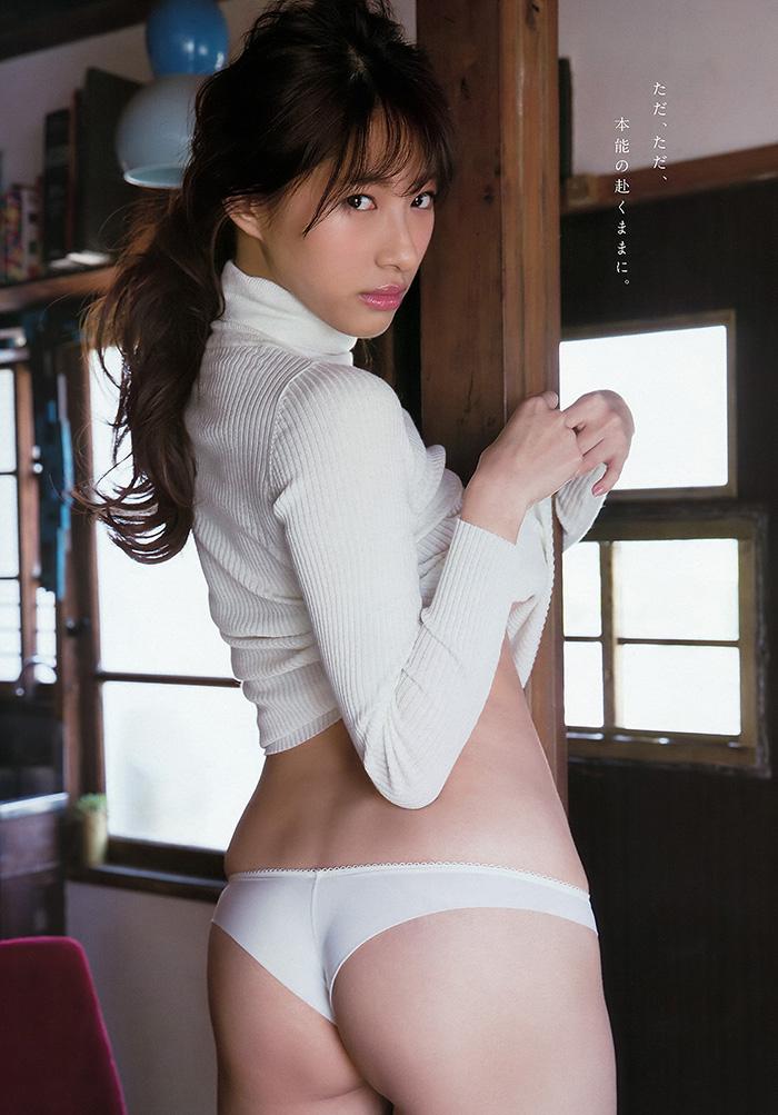 染谷有香 画像 71